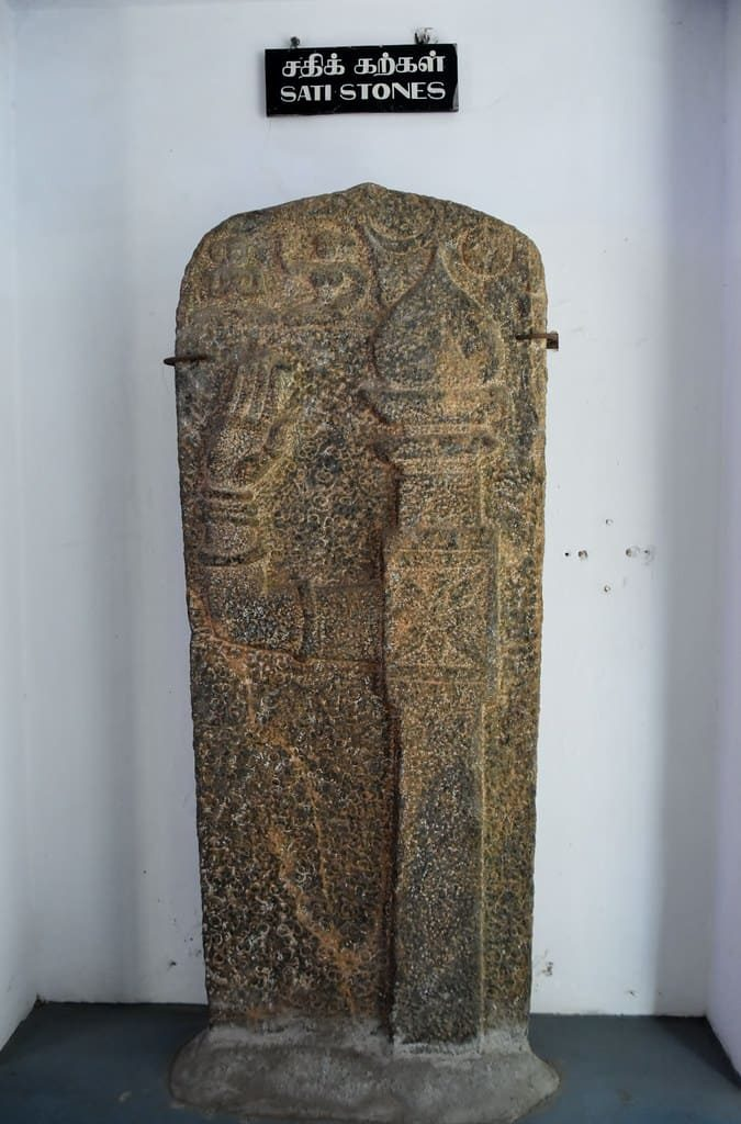 sati stone in chennai government museum